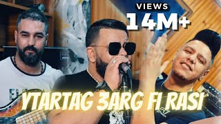 Cheb Bello & Zakzouk | Yatartag 3arg Fi Rasi | Clip Officiel 2021