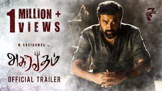 Asuravadham - Official Trailer | M Sasikumar | M Maruthupandian | Seven Screen Studio