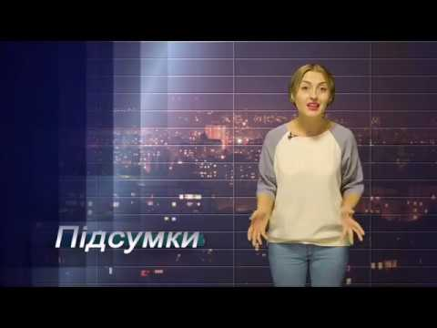 TV7plus: Інформаційний тиждень. Підсумки від 15 жовтня . Новини Хмельницького на телеканалі ТV7+
