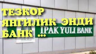 МАНАБУ ЯНГИЛИК ХАММА КУРСИН