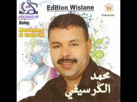 mohamed el guercifi b3dini far9ini 2012