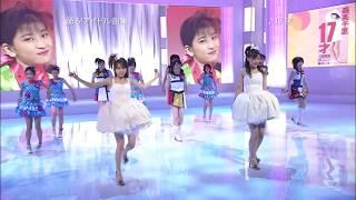 モーニング娘。田中れいな 久住小春「17才」2007 久住小春 動画 30
