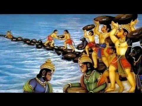 कैसे बनाया था भगवान श्री राम ने लंका  जाने के लिए पुल  ( ram shatu pul k bara ma jana )