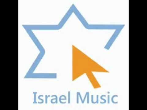 Israel Parnas - Bat Melech  ישראל פרנס - בת  מלך