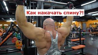 Тренировка спины, полезные советы