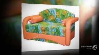 Детская мягкая мебель(, 2014-12-18T09:37:21.000Z)