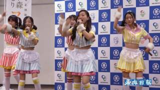 東奥日報社が主催する「うまい森 青いもりフェア」の新テーマ曲をリリー...