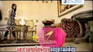 Khmer song - Srolangn keu leasbong (Sokun Kanha)