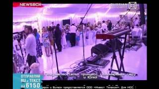 NEWSBOX  Свадьба Влада Соколовского и Риты Дакоты Russian Music Box