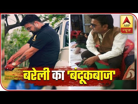 Viral News: Ajitesh Deleted His Facebook Account | ABP News