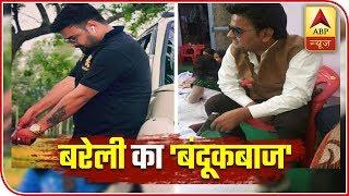 Viral News: Ajitesh Deleted His Facebook Account | ABP News