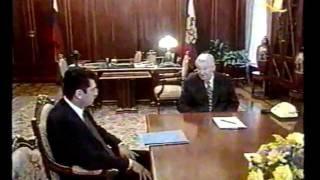 Б.Ельцин о Чубайсе и Немцове