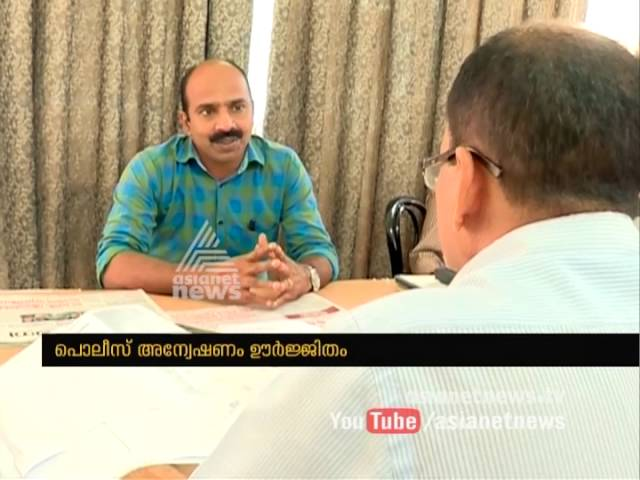 Fake credit card cheating, one arrested from Kochi   FIR 10 Aug 2016