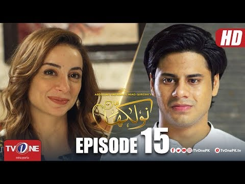 Naulakha | Episode 15 | TV One Drama