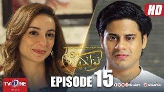 Naulakha | Episode 15 | TV One Drama