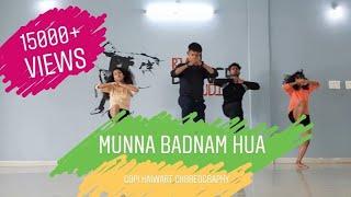 Munna Badnaam Hua | Dance cover | Gopi Kaiwart | Salman Khan | Badshah