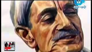 برنامج شخصيات مصرية حلقة الفنان محمد التاجي 2 - قناة الأسرة العربية