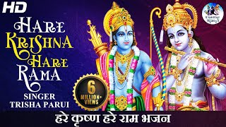 HARE KRISHNA MANTRA HARE KRISHNA HARE RAMA POPULAR KRISHNA BHAJAN BEAUTIFUL SONG