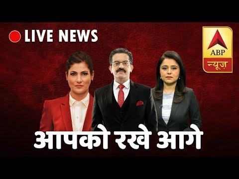 ABP News Hindi LIVE TV | Hindi News Live 24X7 | रूस से पीएम मोदी लाइव
