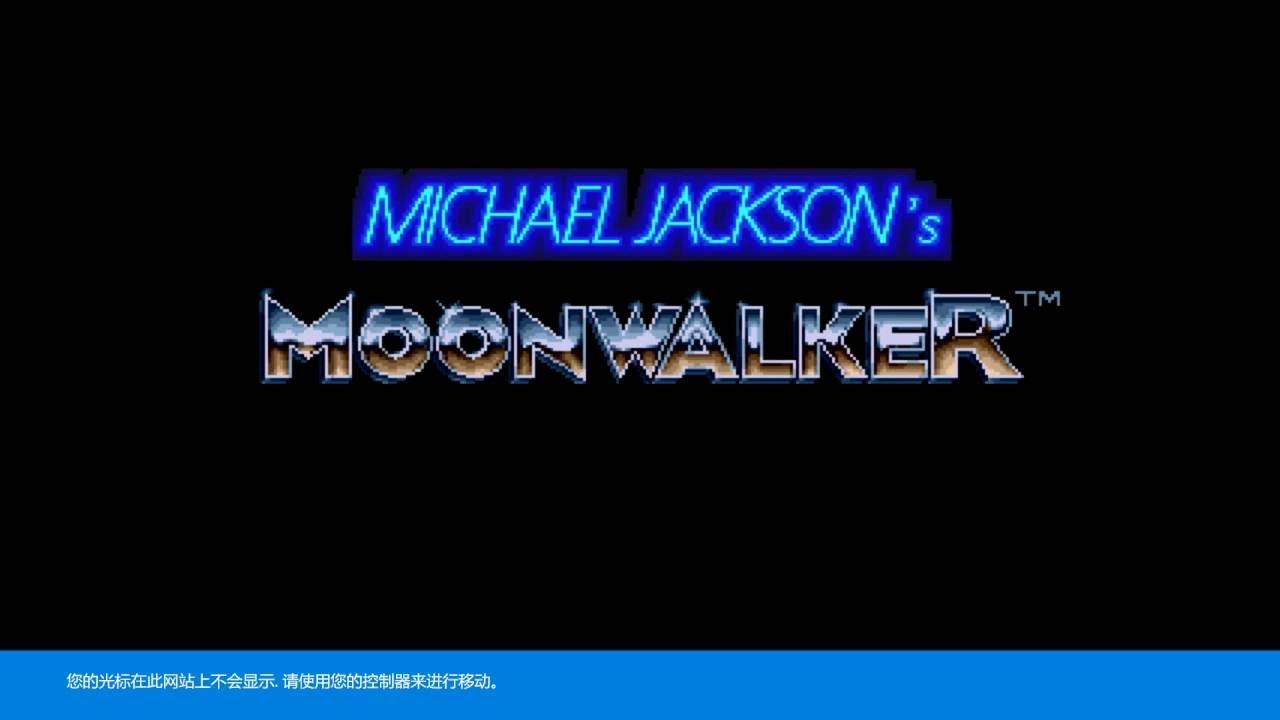 michael jackson moonwalker on xbox one youtube