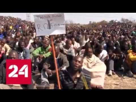 Белый крест Африки - 2. Специальный репортаж Александра Рогаткина - Россия 24