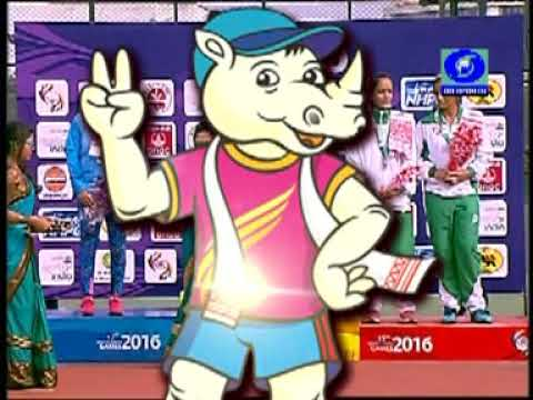 12th South Asian Games 2016 DAY-6