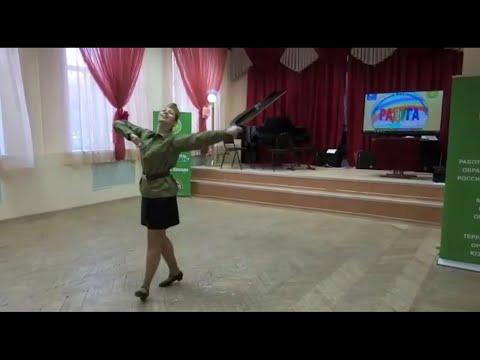 Танец «Катюша». Исполняет Юданова Ангелина Игоревна. Мы танцуем, мы играем.