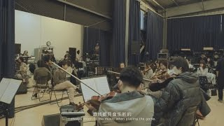 The Story Behind -- Documentary Video of 《Ragnarok Online Mobile - Eternal Love》 Theme Concert