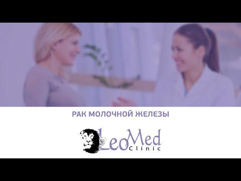 рак молочной железы гормонозависимый