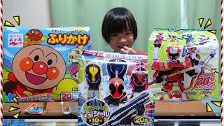 アンパンマン&仮面ライダーゴースト&ニンニンジャーのふりかけ食べたよ♪ thumbnail
