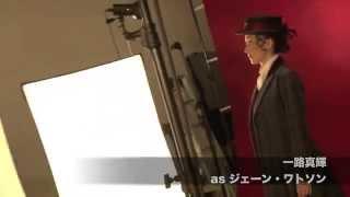 ミュージカル『シャーロック ホームズ2 ~ブラッディ・ゲーム~』 脚本:キ...