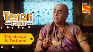 Your Favorite Character | Tatacharya Is Tortured | Tenali Rama