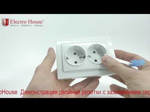 Розетка двойная, с заземлением (термопластик)