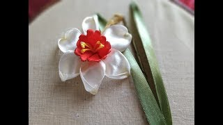 Нарцисс из атласных лент