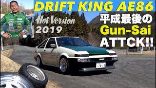 〈Subtitles〉土屋圭市 AE86 平成最後のグンサイアタック!!【Best MOTORing】2019