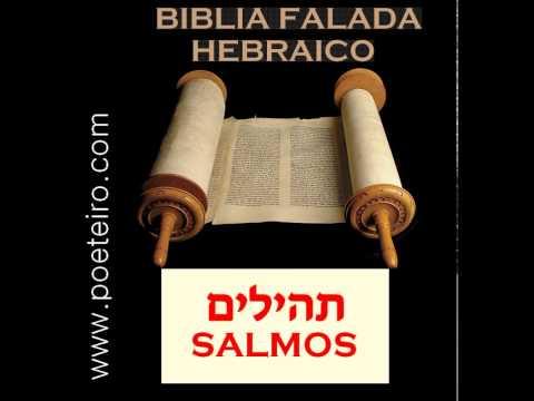 A Bíblia Hebraica em Áudio: SALMOS