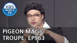 Pigeon Magic Troupe | 비둘기 마술단[Gag Concert / 2018.09.08]