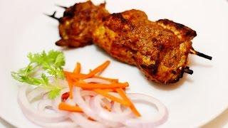 Chicken Shish Kebab Recipe - Chicken  Kabab Recipe (Non veg starter) - Chicken Shish Turkish kebabs