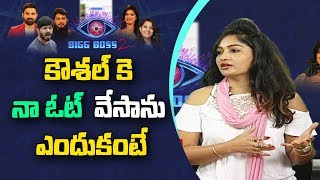 Actress Maadhavi Latha About Kaushal Army | ABN Entertainment