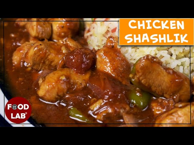 Chicken Shashlik Recipe | Food Lab