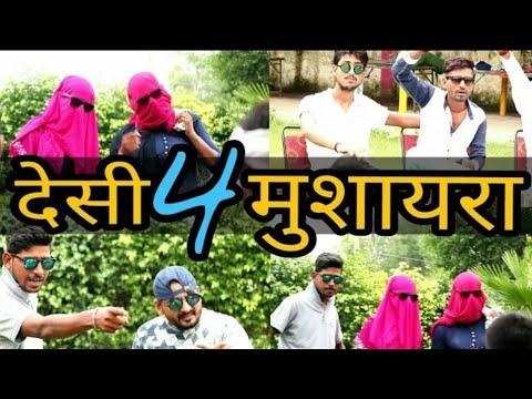Desi Musayeira 3 Kalu And T2 Very Funny Video Ll Sar Fukrey
