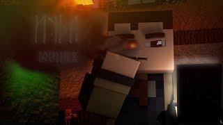 МАЙНКРАФТ СЕРИАЛ - ИУДА:ПОСРЕДНИК - ПЕРВАЯ СЕРИЯ (Minecraft Machinima,Майнкрафт Машинима)