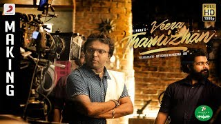 7UP Madras Gig Veera Thamizhan | The Making | D Imman