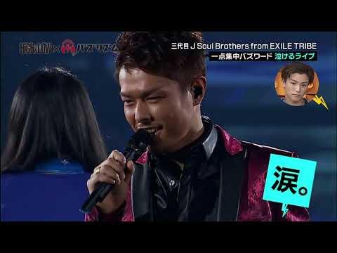 バズリズム/三代目J Soul Brothers