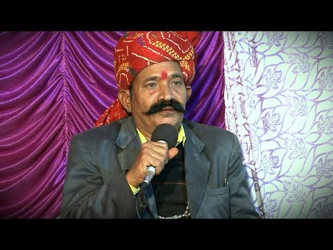 ल्यादे दादा गोरी बीनणी ।Rajasthani Lok Geet  Bhagwan Sahay    Audio