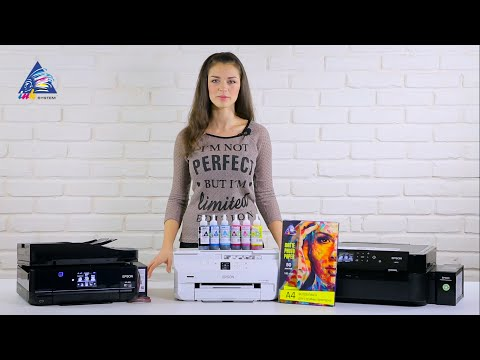 0 - Яка фотопапір краще для принтера Epson?