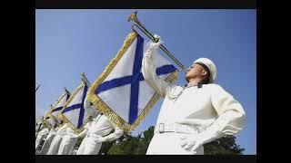 Скачать горн ВМФ подъем