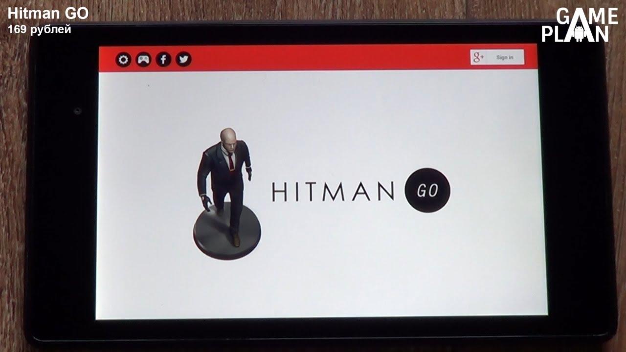 Скачать Игру Про Поезда Симулятор На Андроид