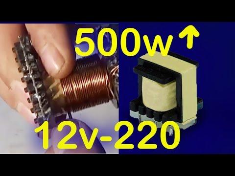 How To Build A Pulse Transformer 500w  12v To 220v Inverter