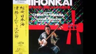 Chisato Yamada - Suite Nihonkai - Unknown Track [Japan, Funk] (1981) -- shamisen funk